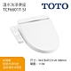 TOTO TCF6601T SI 溫水洗淨便座 WASHLET全系列暖心優惠價 不含安裝 product thumbnail 1