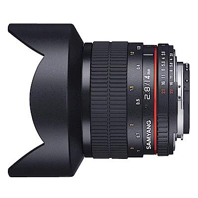 SAMYANG 14mm F2.8 ED 廣角手動鏡頭(公司貨 CANON EF)