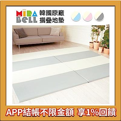 【韓國 MIRABELL】 兒童4cm摺疊地墊(三色可選-四折折疊地墊/遊戲墊/爬行墊)