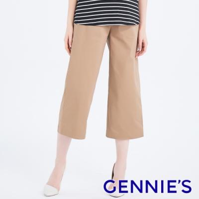 Gennies奇妮-高棉寬版口袋孕婦褲(卡T4H06)