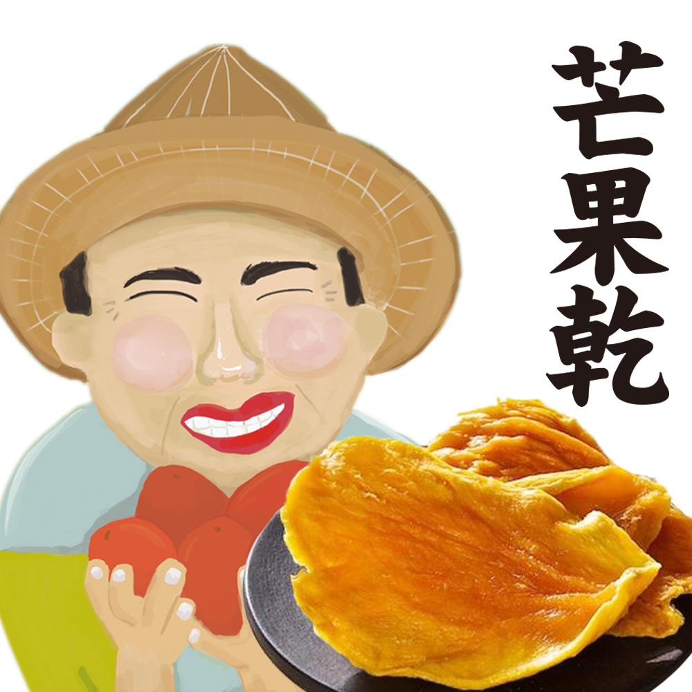 遊食趣 芒果乾(100g)