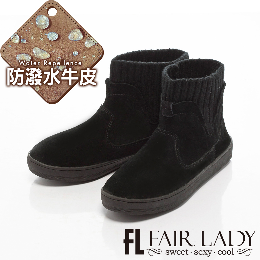 Fair Lady Soft Power軟實力真皮膠底襪筒鞋 黑