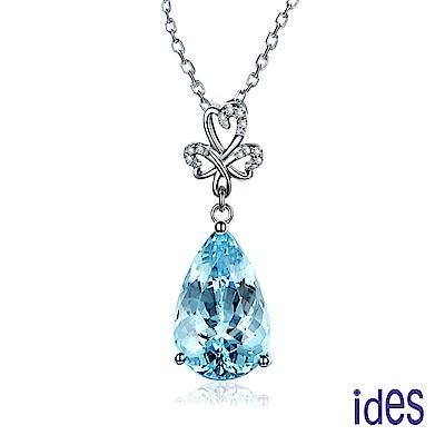 ides愛蒂思 歐美設計彩寶系列海藍寶拓帕石項鍊/優雅女神