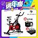 【BLADEZ】H9132S SRV特仕版飛輪健身車 product thumbnail 1