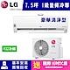 結帳95折 LG樂金 7.5坪 1級變頻冷專冷氣 LSU43ACO/LSN43ACO 豪華WIFI product thumbnail 1