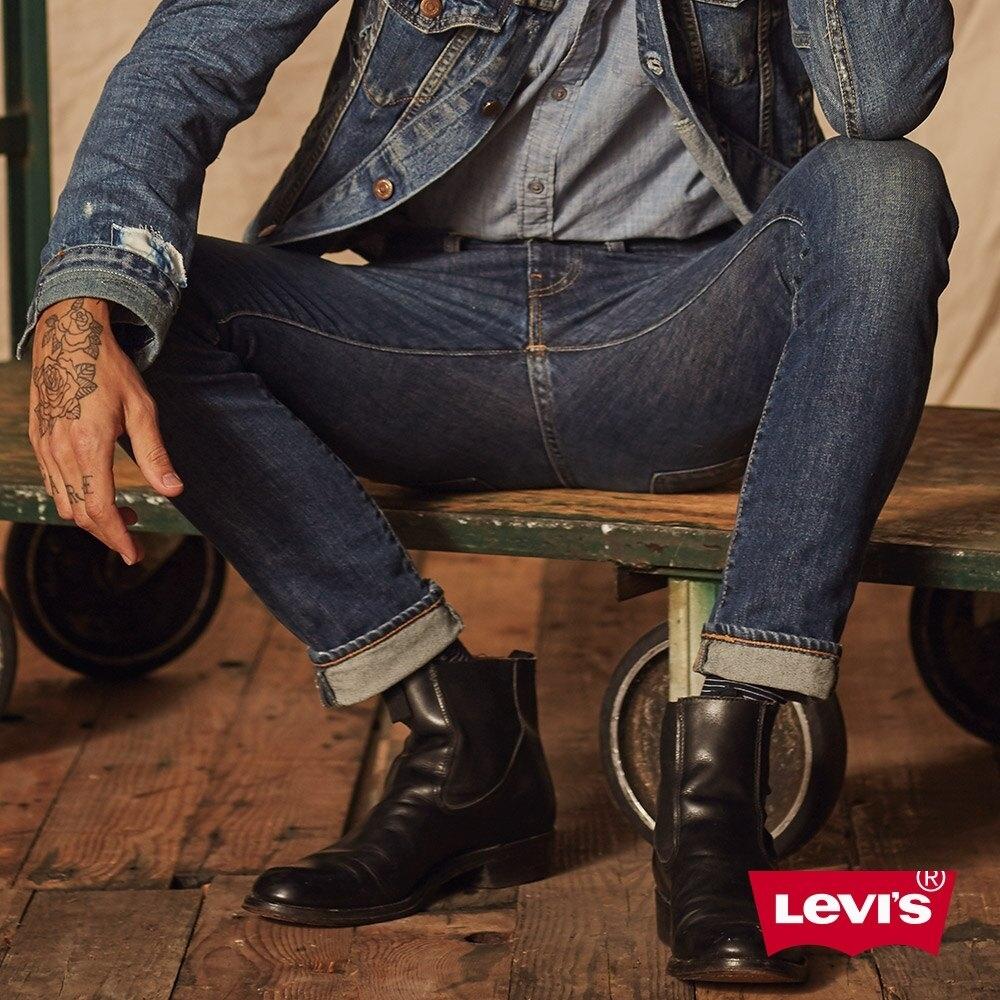 Levis 男款 501 93復刻板排釦小直筒牛仔褲 復古水洗 赤耳 彈性布料