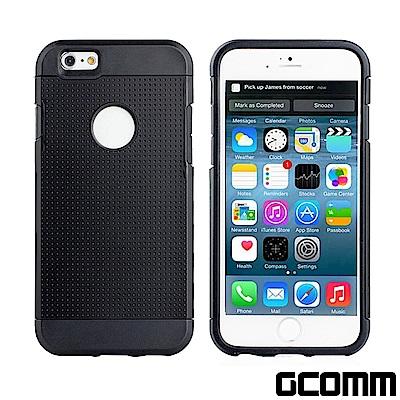 GCOMM iPhone6S/6 圓薄盾甲防摔保護殼