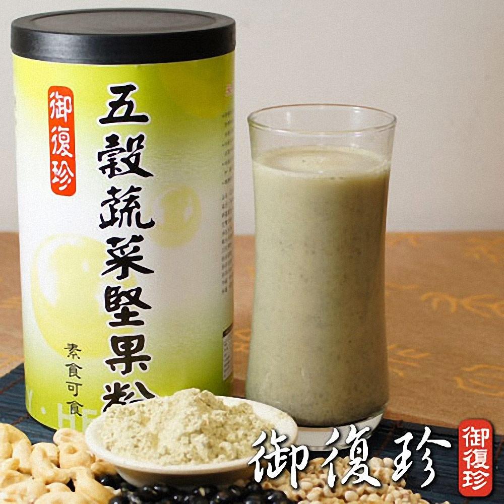 御復珍 五穀蔬菜堅果粉4罐組(600g/罐)