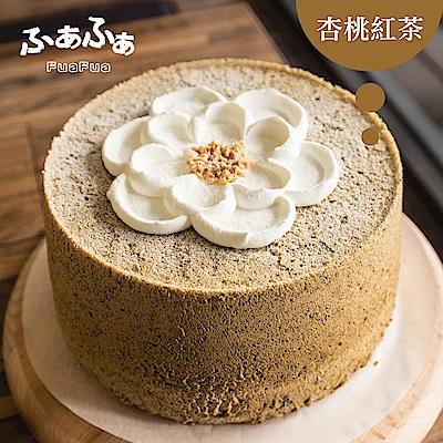 (滿2件)Fuafua Pure Cream 半純生杏桃紅茶戚風蛋糕(8吋半)