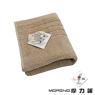 MORINO摩力諾 無撚紗素色典雅毛巾-卡其