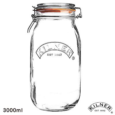 KILNER 多功能扣式貯存罐/醬料瓶 3.0L