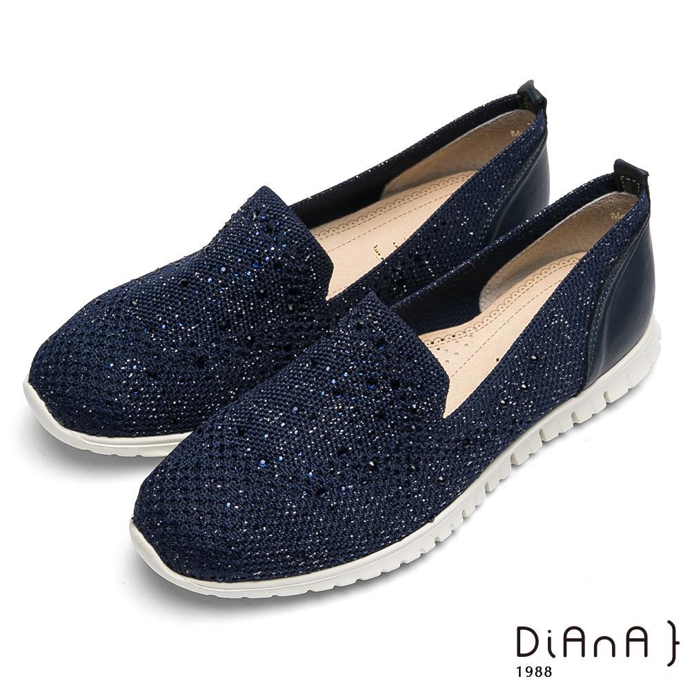 DIANA 漫步雲端厚切焦糖美人-水鑽針織輕量休閒布鞋-深藍