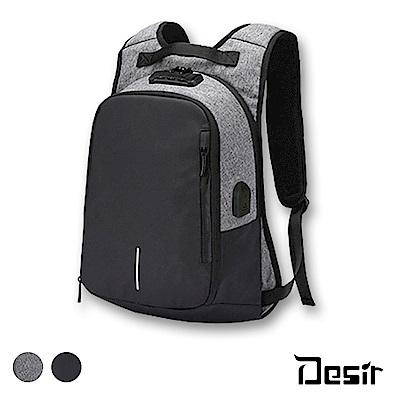 Desir-升級版密碼鎖雙肩可加大容量商務休閒防盜後背包(顏色任選)