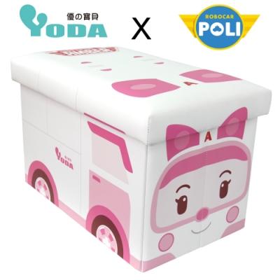 YoDa 救援小英雄波力收納箱/玩具收納箱-AMBER