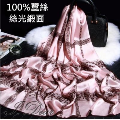 I.Dear-100%蠶絲歐美圖騰印花緞面長絲巾披肩(蕾絲粉色)