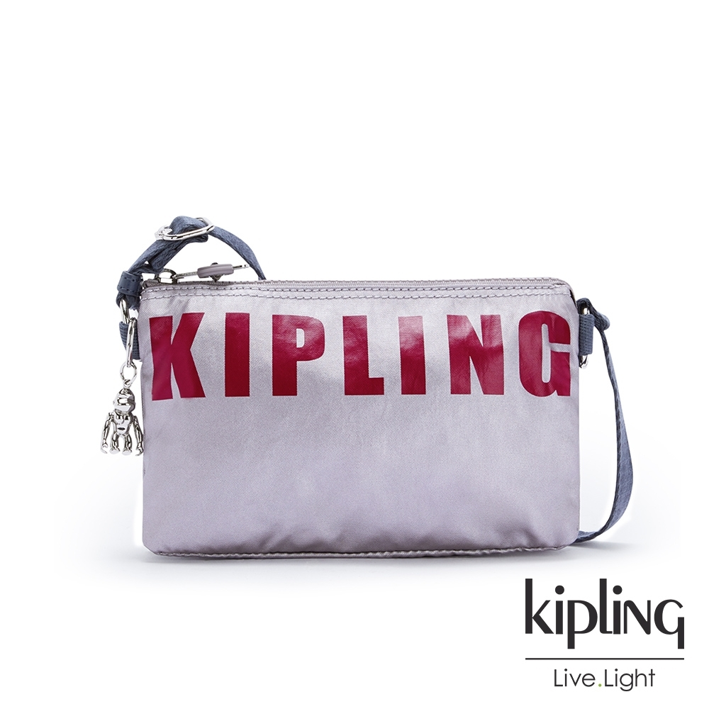 Kipling 潮流刷字粉霧紫三夾層配件包-CREATIVITY XB
