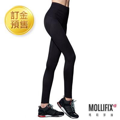 [訂金預售]Mollifix MoveFree提臀動塑褲(黑)