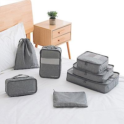 PUSH!旅遊用品旅行收納袋行李箱衣物整理收納包袋套裝(7件套)黑色S51-1