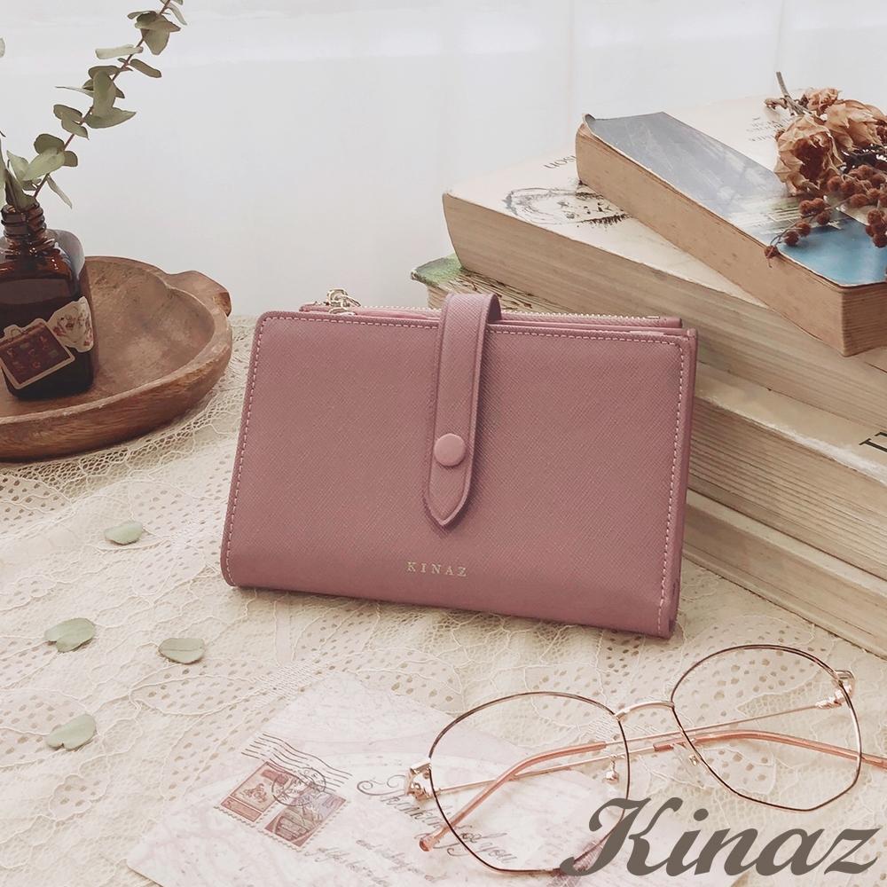 KINAZ 雙拉鍊包扣防刮紋真皮中夾-芭蕾粉-糖梅仙子系列