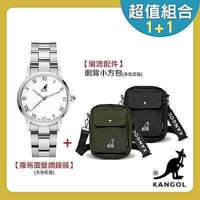 【KANGOL】 36mm羅馬鋼鍊錶+側背小方包( KG714+6955)