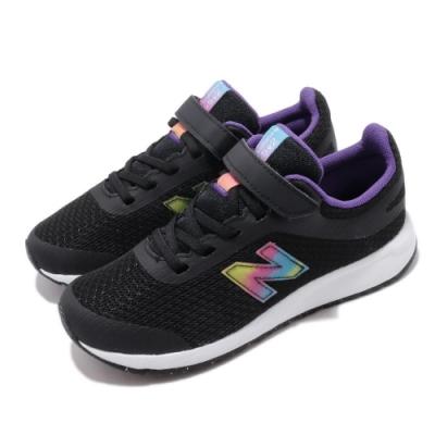 New Balance 休閒鞋 YT455UBW 寬楦 童鞋