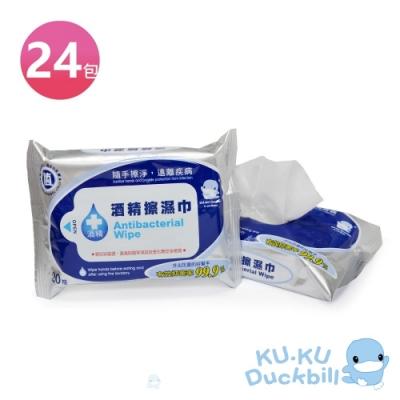 KUKU酷咕鴨 酒精擦濕巾20抽(24包)