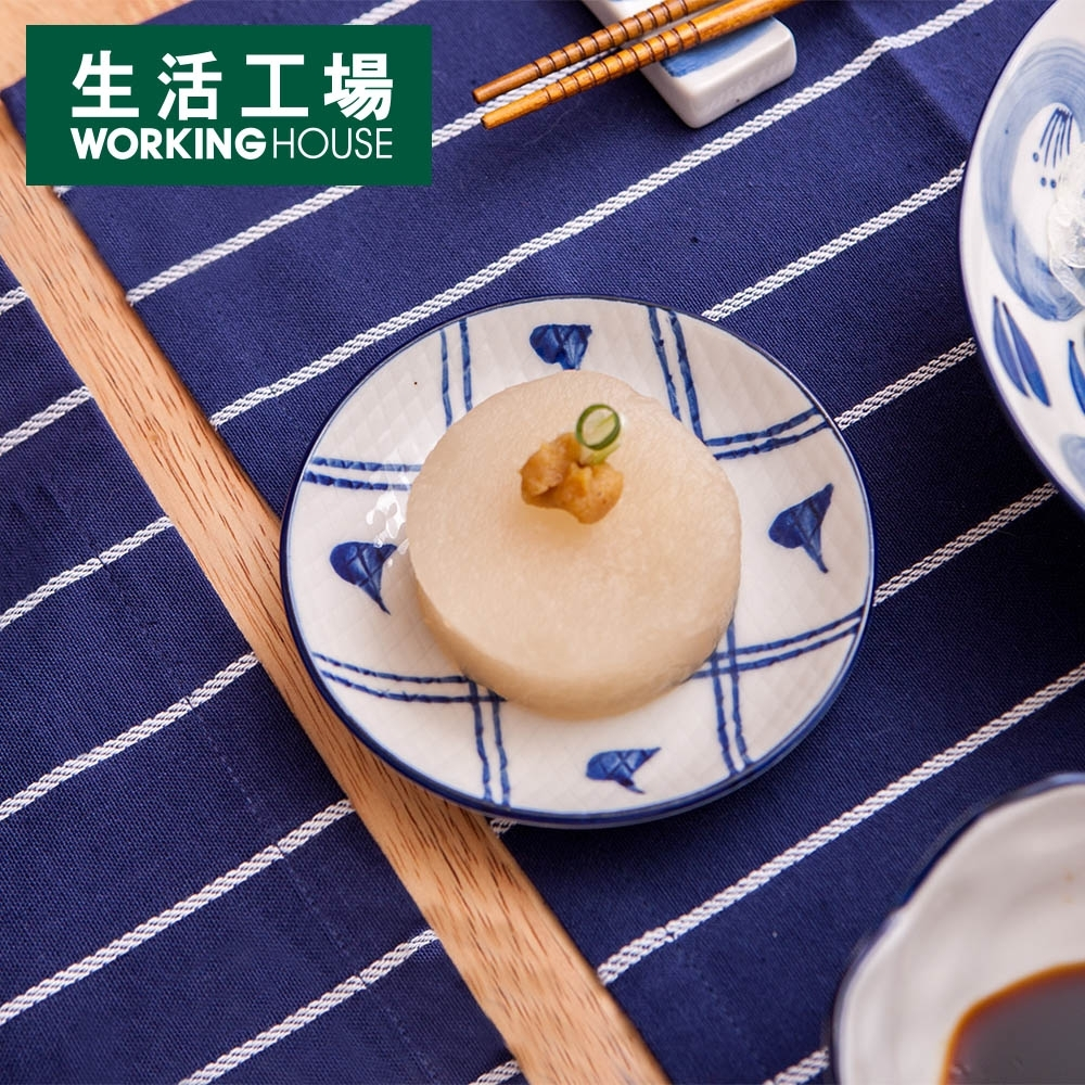 【滿千折百 可累折-生活工場】青窯手繪格子小碟11cm