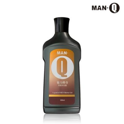 MAN-Q 魅力傳奇男香沐浴露(350ml)