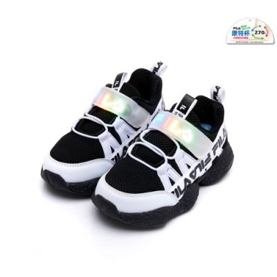 FILA KIDS 中童MD電燈運動鞋-黑白 2-J425U-010