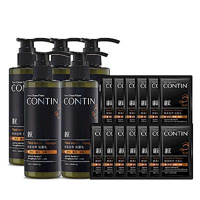 CONTIN康定 5+13超值組(酵素植萃洗髮乳*5+試用包*13)