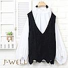 J-WELL 兩件式針織背心澎袖上衣