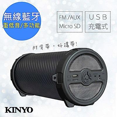 KINYO 小巨砲多功能無線藍牙喇叭(BTS-699)重低高強勁