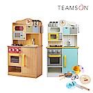 Teamson 佛羅倫斯木製廚房配件組合(2色)