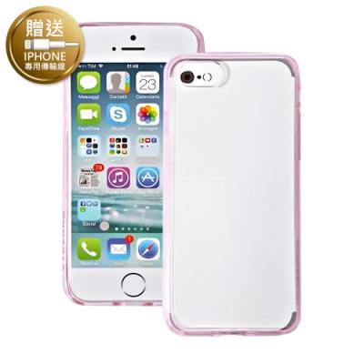 TUCANO DUO 雙料美背PC+防撞軟邊TPU保護套 iPhone SE2/7/8(4.7吋) 粉色 (贈Apple傳輸線)