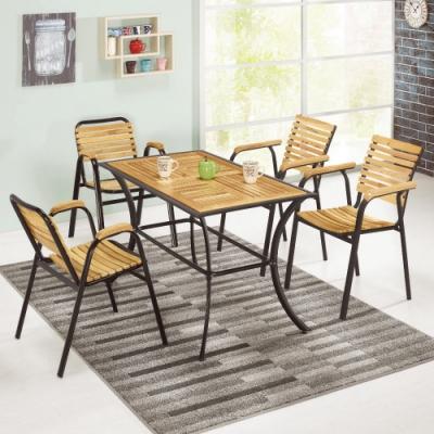 MUNA 楷溫4尺休閒桌(1桌4椅) 120X70X71cm