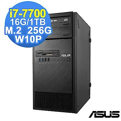 ASUS 7代 i7 工作站 i7-7700/16G/1TB+256G/W10P