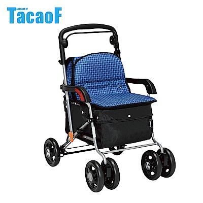 日本TacaoF幸和 標準扶手型助步車-水藍