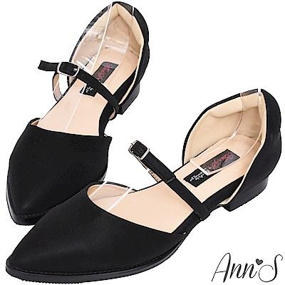 Ann'S知性質感-腳背繫帶沙發後跟尖頭平底鞋-黑