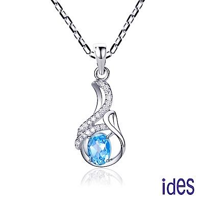 ides愛蒂思 歐美設計彩寶系列拓帕石項鍊/唯一