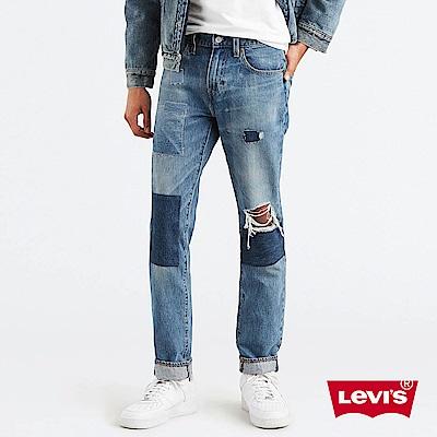 Levis 男款 511 低腰修身窄管牛仔長褲 破壞補丁