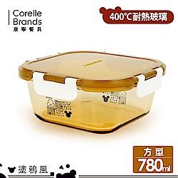 米奇塗鴉風保鮮盒780ml