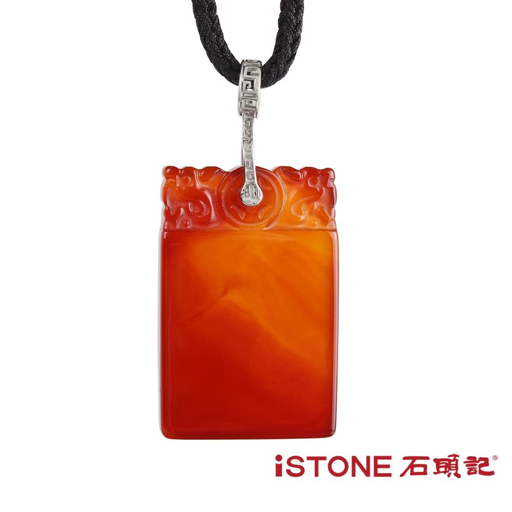 石頭記 平安玉佩 紅瑪瑙項鍊