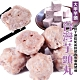 海陸管家-新鮮顆粒芋頭丸20包(每包約300g) product thumbnail 1