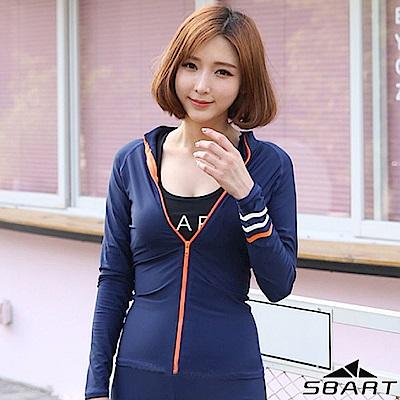 【SBARTY】女時尚新款 長袖拉鍊緊身彈性防曬潛水上衣_深海藍