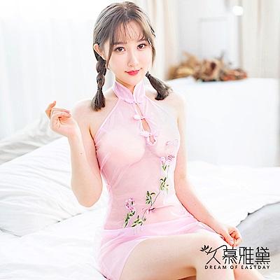 角色扮演服  繡花復古性感透紗旗袍。粉紅 被窩的秘密