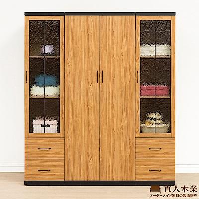 日本直人木業-NOUN柚木工業風一個雙掛二個邊櫃170CM衣櫃(170x57x201cm)