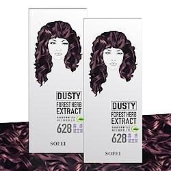 舒妃SOFEI 型色家植萃添加護髮染髮霜 628霧感星空紫 2入組