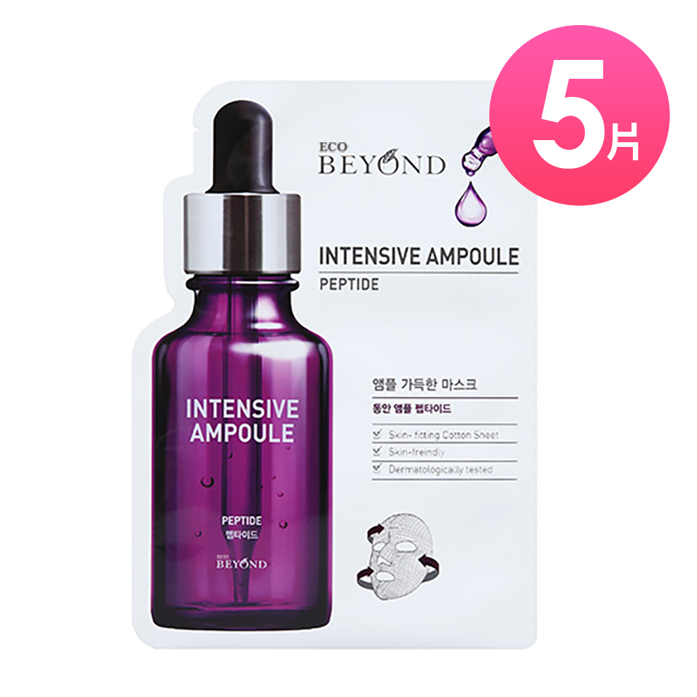 BEYOND安瓶能量撫紋面膜-多肽5入組