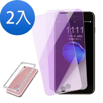 iPhone 7/8 藍紫光 鋼化玻璃膜-超值2入組-贈手機殼