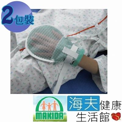 MAKIDA 四肢護具 未滅菌 海夫健康生活館 吉博 乒乓手套 雙包裝_125-2